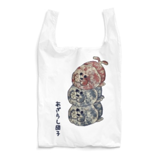 Thank you for your timeのあざらし団子 Reusable Bag