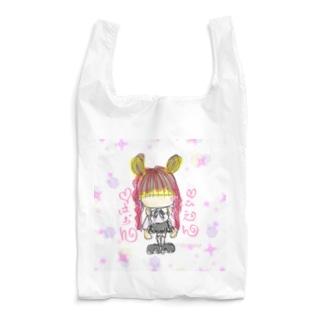 ᑦᑋ੨иPONYのぴえんぱおん🎀 Reusable Bag