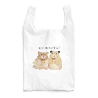 【KAMAP】釜めし、買い忘れてまちよ? Reusable Bag