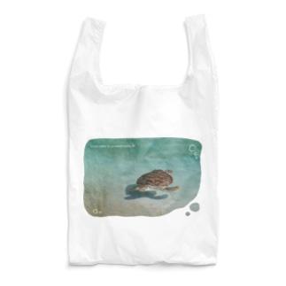 たゆたうウミガメ Reusable Bag
