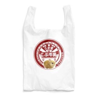 うさぎ牛乳ラベル(こぶ) Reusable Bag