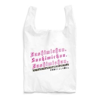 ロゴアイテム Reusable Bag
