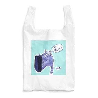 韓国語で訪ねてくるワオキツネザル Reusable Bag