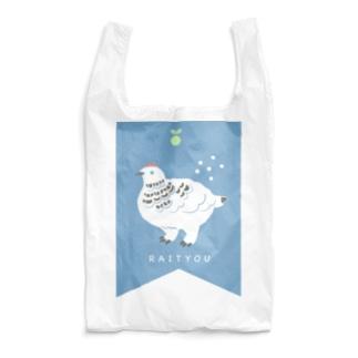 守りたいライチョウ Reusable Bag