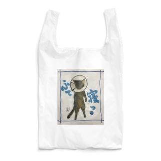 ふて寝っこ🐾 Reusable Bag