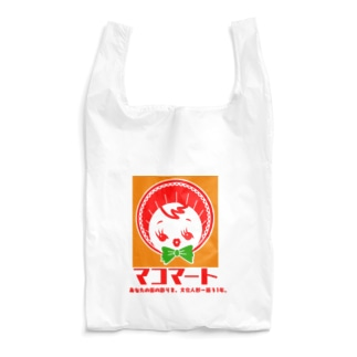 文化人形専門スーパー マコマート Reusable Bag