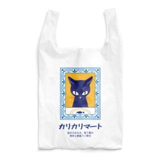 銀鉤舎 カリカリマート Reusable Bag