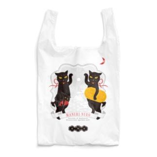 銀鉤舎 招き猫 Reusable Bag