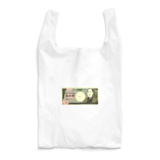 1万円札 Reusable Bag