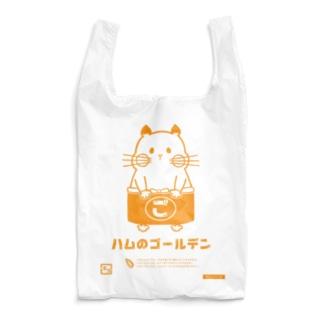 ハムのゴールデン Reusable Bag
