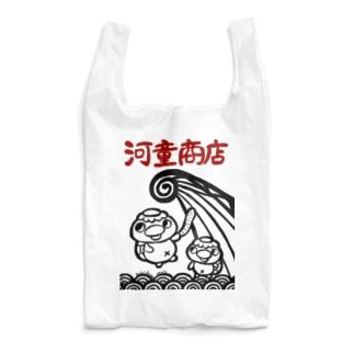 河童商店 Reusable Bag