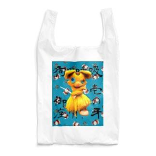 うり坊 Reusable Bag