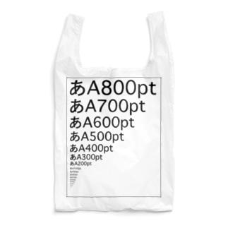 フォントサイズ Reusable Bag