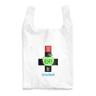 絵りんごエキスをplusせよ☆/GREEN Reusable Bag