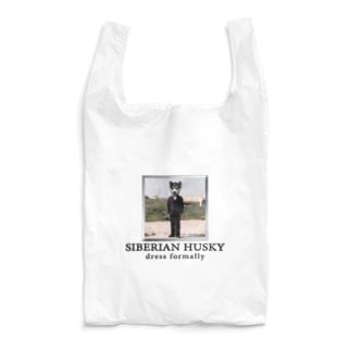 フォーマルハスキー Reusable Bag