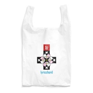 あいのこハートエキスをplusせよ☆/桜 Reusable Bag