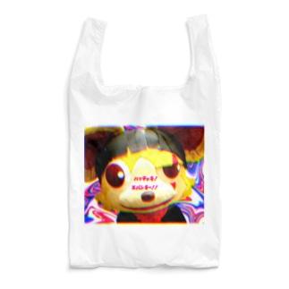 ハッチャキ☆スパンキー Reusable Bag
