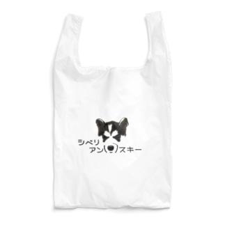 シベリアン(・)スキー Reusable Bag