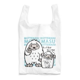 CT111 YETI is yeah*A*エコバッグもってます Reusable Bag