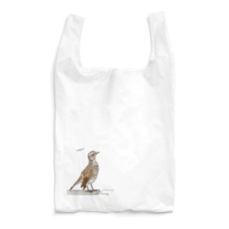 ツグミちゃん Reusable Bag