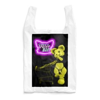 スパンキーマートでおかいもの(ネオン) Reusable Bag