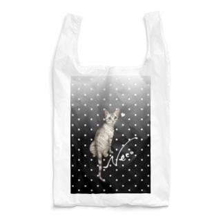 Neco Reusable Bag