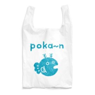 おさかな(あお) Reusable Bag