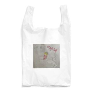 5歳児なりの脳トレ Reusable Bag