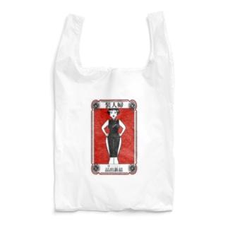 【レトロアレンジ】タフな娘【强硬的女儿】  Reusable Bag