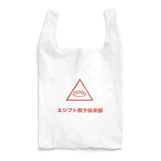 エジプト餃子倶楽部エコバッグ Reusable Bag