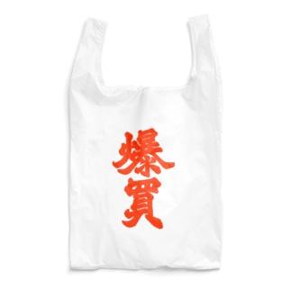 爆買 Reusable Bag