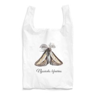 フチグロトゲエダシャク(学名付き) Reusable Bag