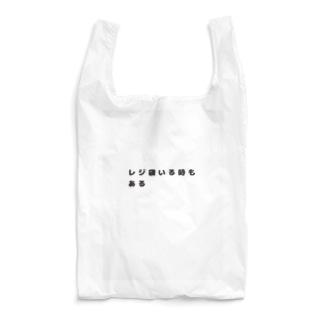 レジ袋 Reusable Bag