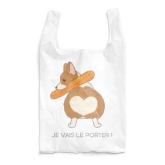 ぷりけつコーギーのエコバッグ【White】 Reusable Bag