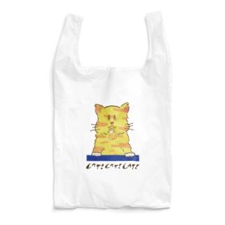 CAT!CAT!CAT! Reusable Bag
