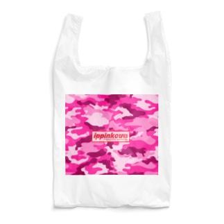 一品香『迷彩P』 Reusable Bag