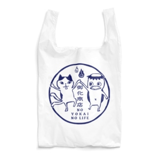 おばけエコバッグ<おばけ商店ロゴ> Reusable Bag