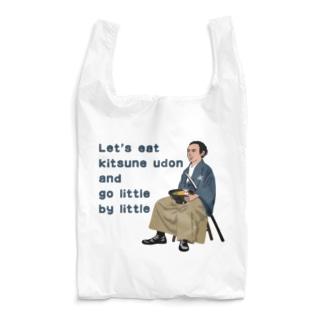 きつねうどんでも食べてぼちぼち行くきに Reusable Bag