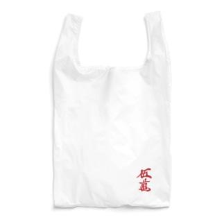 赤ウーマンエコバッグ Reusable Bag