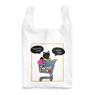 お買い物大好きスキッパーキ Reusable Bag
