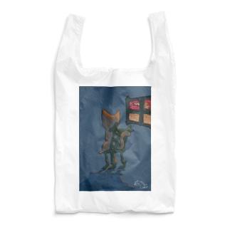 黄昏猫ちゃん Reusable Bag