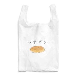 しまぱんエコバッグ Reusable Bag
