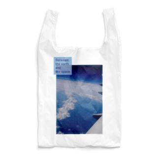 空と宇宙の間 Reusable Bag