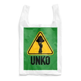 UNKO💩 標識ウンコ猫 Reusable Bag