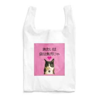ニャンどん買い物エコバック(ピンク) Reusable Bag