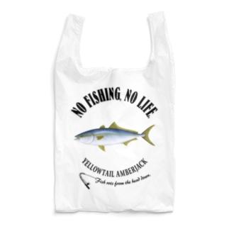 HIRAMASA_EB_2CW Reusable Bag