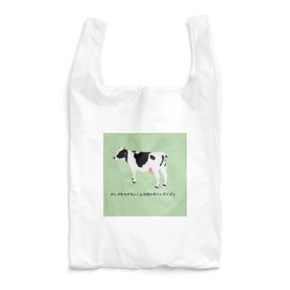 ゲップもできないこんな世の中じゃポイズン Reusable Bag