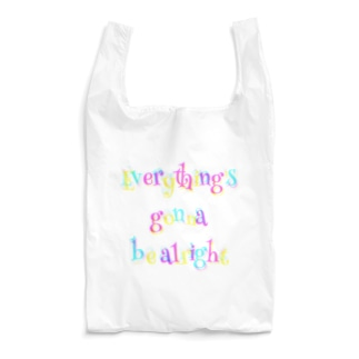 alright Reusable Bag