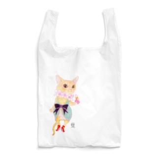 こっちを見て! Reusable Bag