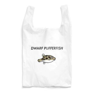 アベニーパファー Reusable Bag
